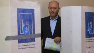 Ο Κούρδος Μπάρχαμ Σάλεχ ο νέος πρόεδρος του Ιράκ