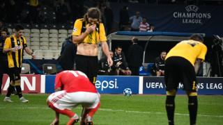 Champions League: Πάλεψε, αλλά ηττήθηκε η ΑΕΚ