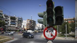 Ποιοι δρόμοι θα είναι χωρίς φανάρια στο κέντρο της Αθήνας