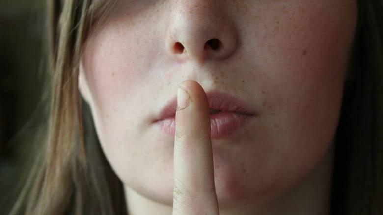 Δείτε τις ώρες κοινής ησυχίας