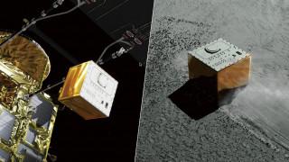 Ακόμη ένα «ρόβερ» στο διάστημα από το Hayabusa-2