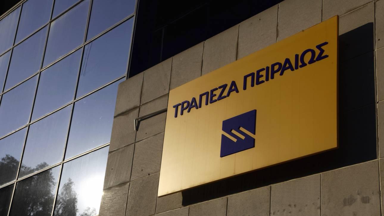 Τράπεζα Πειραιώς: Πρόοδος στην υλοποίηση του σχεδίου κεφαλαιακής ενίσχυσης