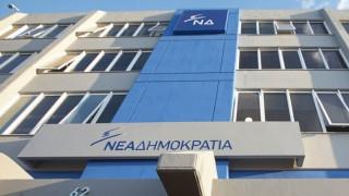 ΝΔ: Ανησυχητικά τα μηνύματα της ελληνικής οικονομίας