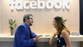 Λάουρα Μπονοντσίνι: Στο Facebook δίνουμε μεγάλη βαρύτητα στην αντιμετώπιση των «Fakes»