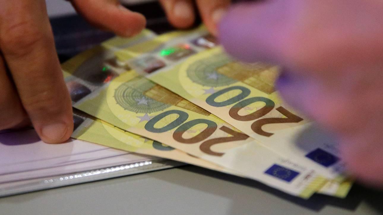 Ιταλία: Τραπεζίτης...«Ρομπέν των Δασών», έκλεβε πλούσιους πελάτες για να βοηθήσει τους φτωχούς