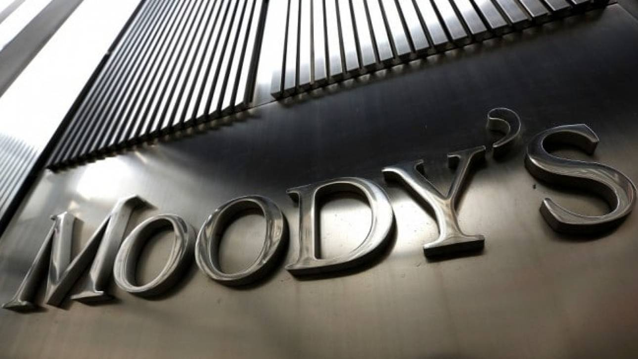 Moody's: Κίνδυνοι από την παρατεταμένη πολιτική αβεβαιότητα στην Ελλάδα