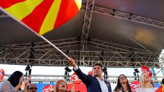 Δημοψήφισμα Σκόπια: Σε τεντωμένο σχοινί το πολιτικό σκηνικό στην πΓΔΜ