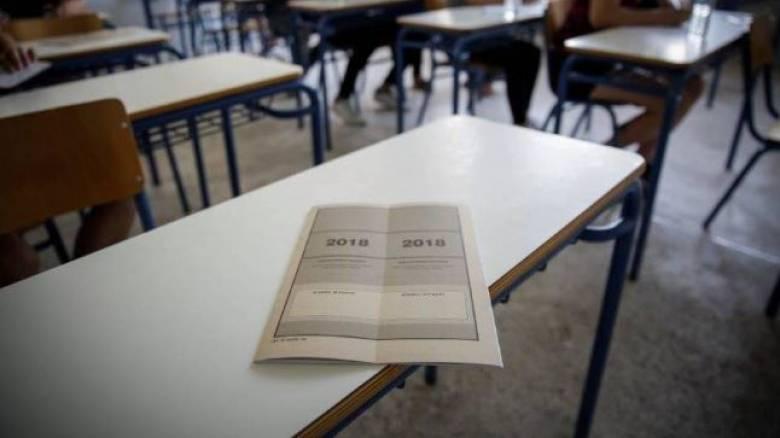 Επαναληπτικές πανελλαδικές εξετάσεις 2018: Ξεκινούν οι εγγραφές των επιτυχόντων
