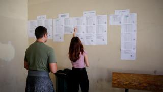 Πανελλήνιες Εξετάσεις: Όσα αλλάζουν από φέτος