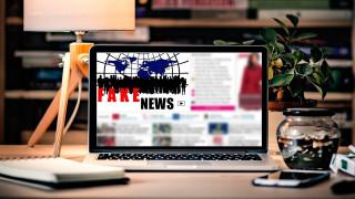 Φάρσα με fake έρευνες εξέθεσε επιστημονικά περιοδικά