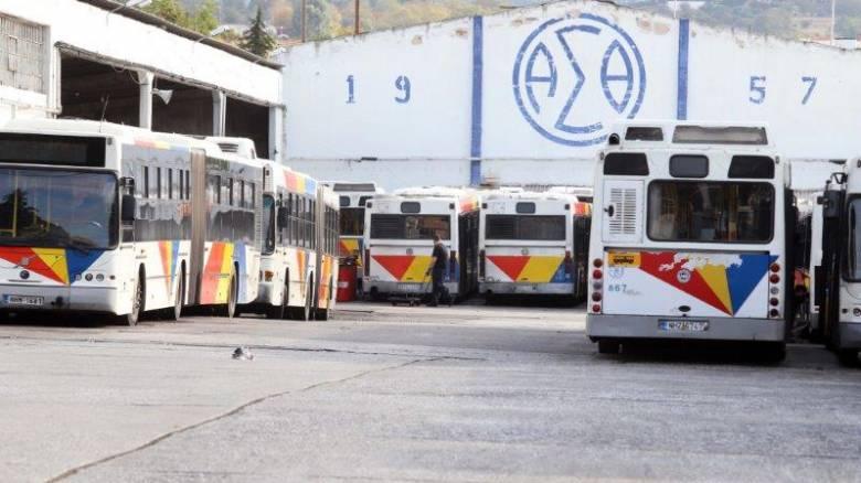 Στάση εργασίας στον ΟΑΣΘ: Ποιες ώρες δεν κυκλοφορούν λεωφορεία στη Θεσσαλονίκη