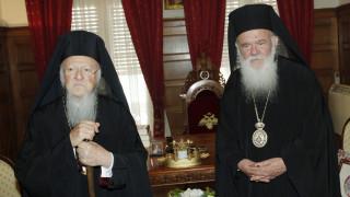 Ψυχρό κλίμα στις σχέσεις Ιερώνυμου-Βαρθολομαίου: Γιατί ακυρώθηκε η συνάντησή τους