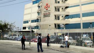 Δημόσιο λιντσάρισμα στο Περού: Έκαψαν ζωντανό ύποπτο για κλοπή