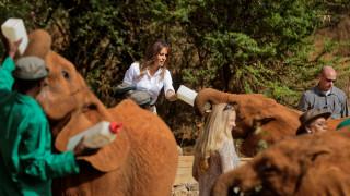 H γνωριμία της Μελάνια Τραμπ με ορφανά... ελεφαντάκια