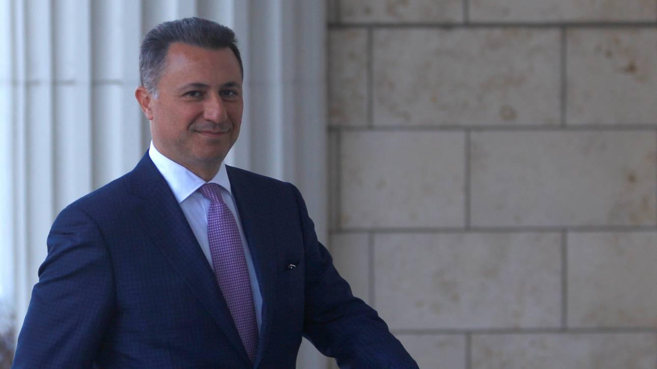 Το Εφετείο των Σκοπίων επικύρωσε την ποινή φυλάκισης για τον Γκρουέφσκι