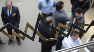 Χρηματιστήριο: Με απώλειες έκλεισε η τελευταία συνεδρίαση της εβδομάδας