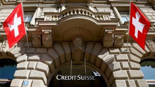 Τέλος οι μυστικοί τραπεζικοί λογαριασμοί στην Ελβετία