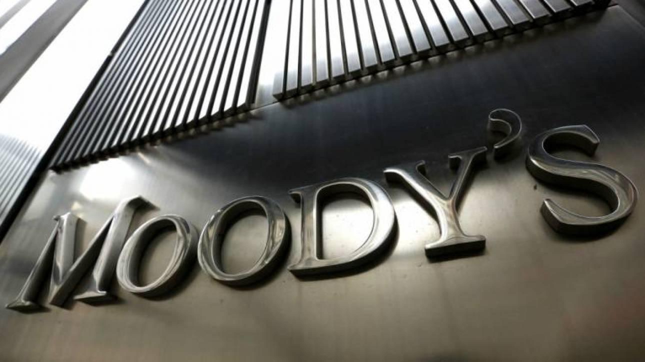 Moody's: Προϋπόθεση για αναβάθμιση η επιστροφή της Ελλάδος στις αγορές