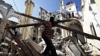 Αϊτή: Τουλάχιστον δέκα νεκροί από τον σεισμό των 5,9 Ρίχτερ