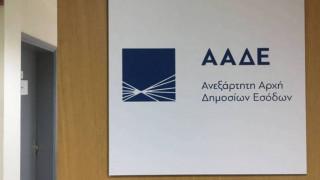 ΑΑΔΕ: Καθημερινά προχωρεί σε 700 κατασχέσεις τραπεζικών λογαριασμών οφειλετών του Δημοσίου