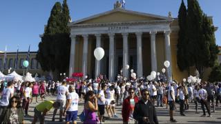 Greece Race for the cure: Αγώνας δρόμου με μήνυμα ενάντια στον καρκίνο του μαστού
