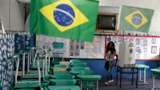 Εκλογές στη Βραζιλία: Σε εξέλιξη ο πρώτος γύρος