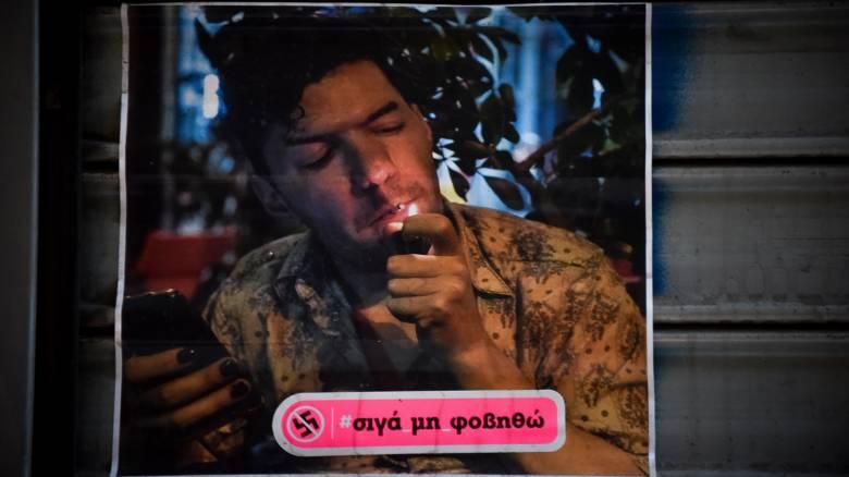 Φαινόμενο του παρευρισκόμενου: Τι είναι και πώς συνδέεται με τον θάνατο του Ζακ Κωστόπουλου