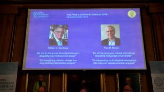 Νόμπελ Οικονομίας 2018: Στους Αμερικανούς Νορντχάους και Ρόμερ το βραβείο