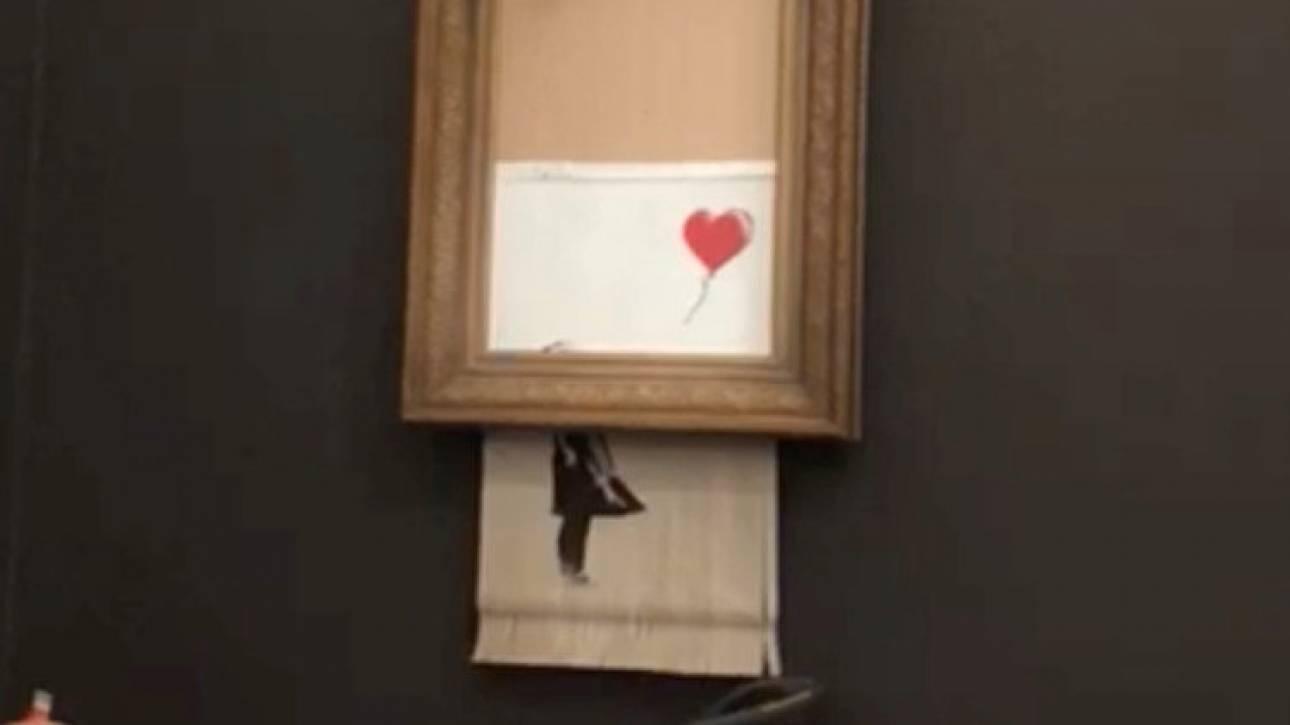 Ποιος γνώριζε για την περίεργη φάρσα με τον πίνακα του Banksy;