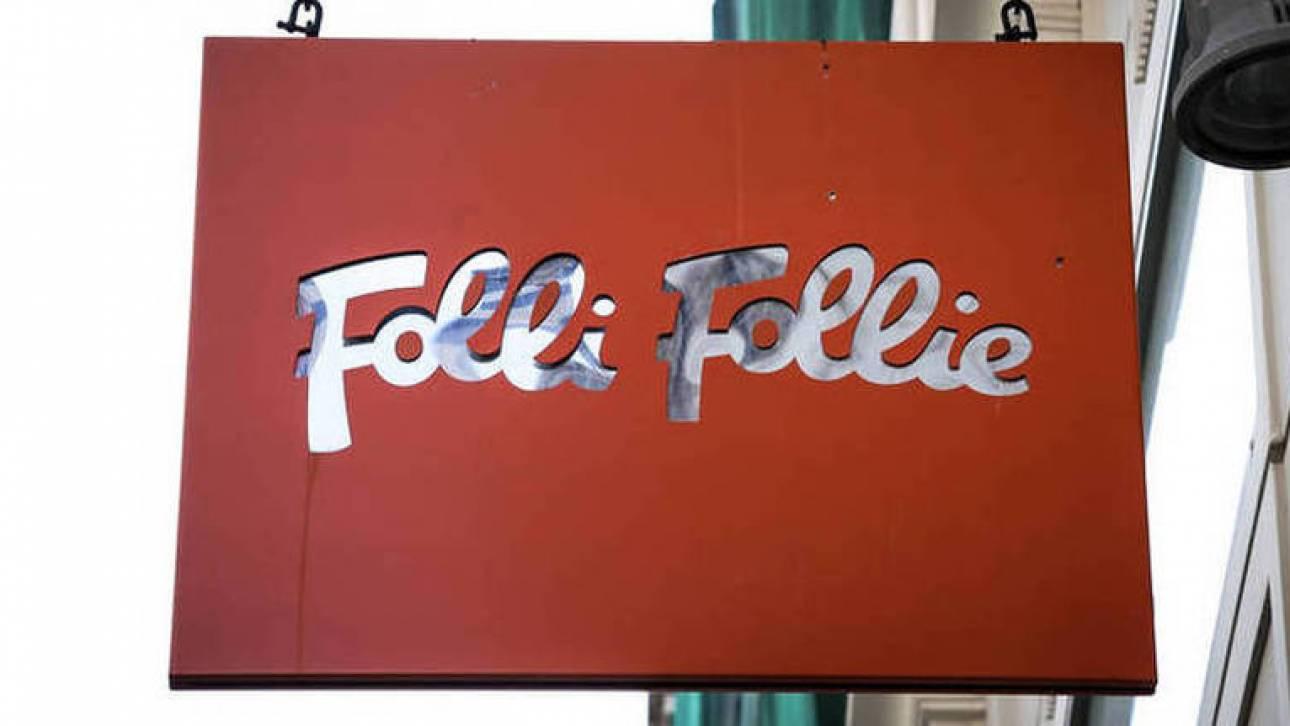 Σε ανοικτή σύγκρουση η Επιτροπή Κεφαλαιαγοράς με τη Folli Follie