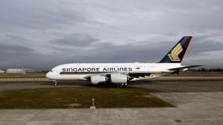 Η μεγαλύτερη πτήση στον κόσμο είναι έτοιμη να απογειωθεί