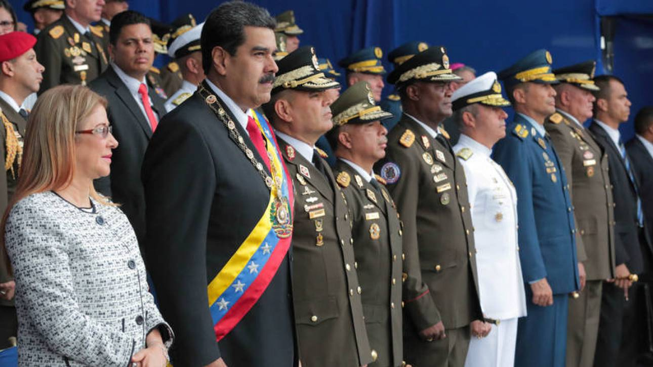 Βενεζουέλα: Μυστήριο με τον θάνατο υπόπτου για την απόπειρα κατά του Μαδούρο