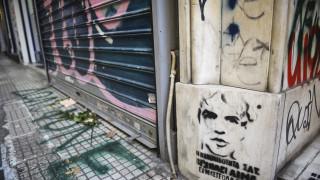 Υπόθεση Ζακ Κωστόπουλου: DNA του 33χρονου στο μαχαίρι - Τι ισχυρίζεται αυτόπτης μάρτυρας