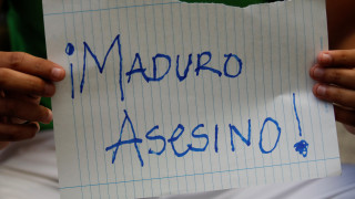 Βενεζουέλα: Ο ΟΗΕ ζητά έρευνα για τον θάνατο του Φερνάντο Αλμπάν