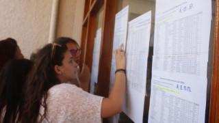 Μεταγραφές φοιτητών: Ξεκινούν από αύριο οι αιτήσεις