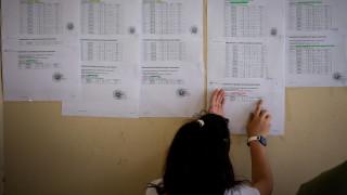 Μεταγραφές φοιτητών: Ξεκίνησαν οι αιτήσεις