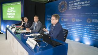 ΔΝΤ: Οι κίνδυνοι για το χρηματοπιστωτικό σύστημα έχουν αυξηθεί