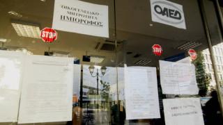 ΟΑΕΔ: Πώς μπορείς να διεκδικήσεις το επίδομα των 360 ευρώ με απλά βήματα