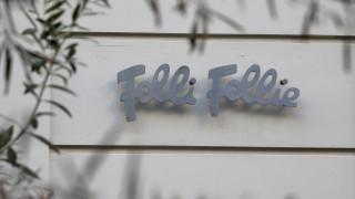 Εξαπάτηση ετών και «χτίσιμο» ισολογισμών – Τι λέει το βούλευμα για την υπόθεση Folli Follie