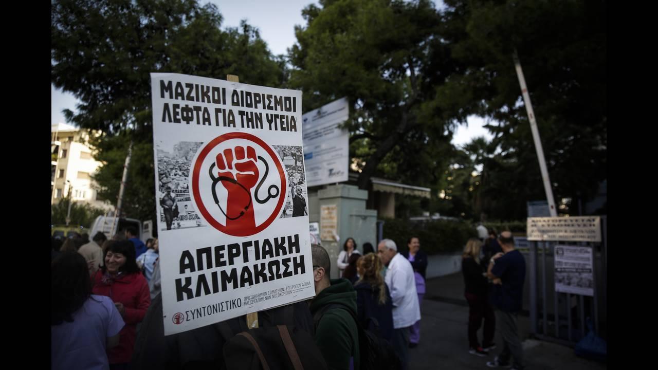 https://cdn.cnngreece.gr/media/news/2018/10/10/150150/photos/snapshot/4580425.jpg