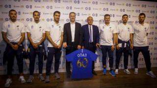 ΟΠΑΠ και ΕΠΟ μαζί με στόχο το Euro 2020