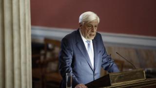 Παυλόπουλος: Περιμένουμε από την πΓΔΜ την εκπλήρωση των υποχρεώσεών της