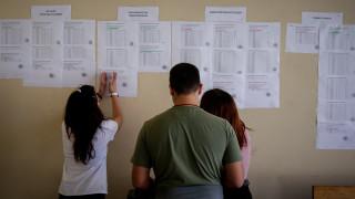 Πανελλήνιες 2018: Βγήκαν τα αποτελέσματα των υποψηφίων περιοχών που επλήγησαν από καταστροφές