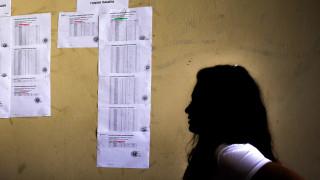 Πανελλήνιες 2018: Αναρτήθηκαν τα αποτελέσματα των υποψηφίων περιοχών που επλήγησαν από καταστροφές