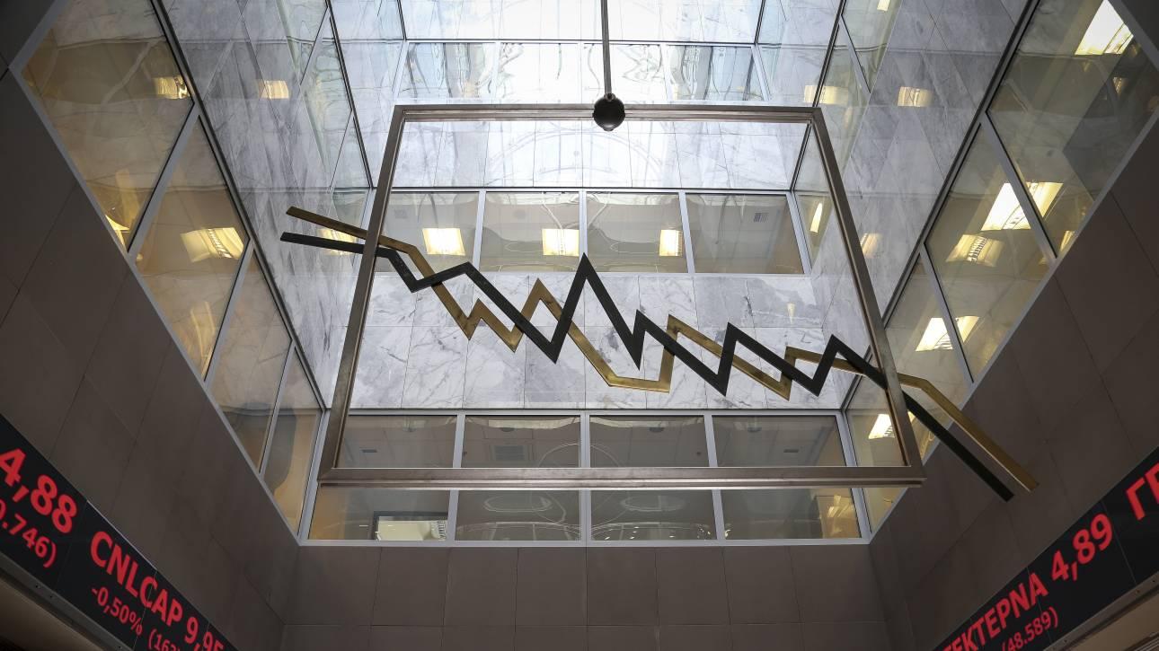 Χρηματιστήριο: Με οριακή πτώση έκλεισε η σημερινή συνεδρίαση
