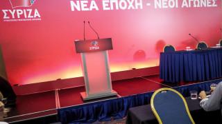 Ο ΣΥΡΙΖΑ ενώπιον σημαντικών αποφάσεων