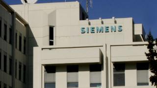 Υπόθεση Siemens: Άγνοια για τα «μαύρα ταμεία» δηλώνει ο πρώην πρόεδρος