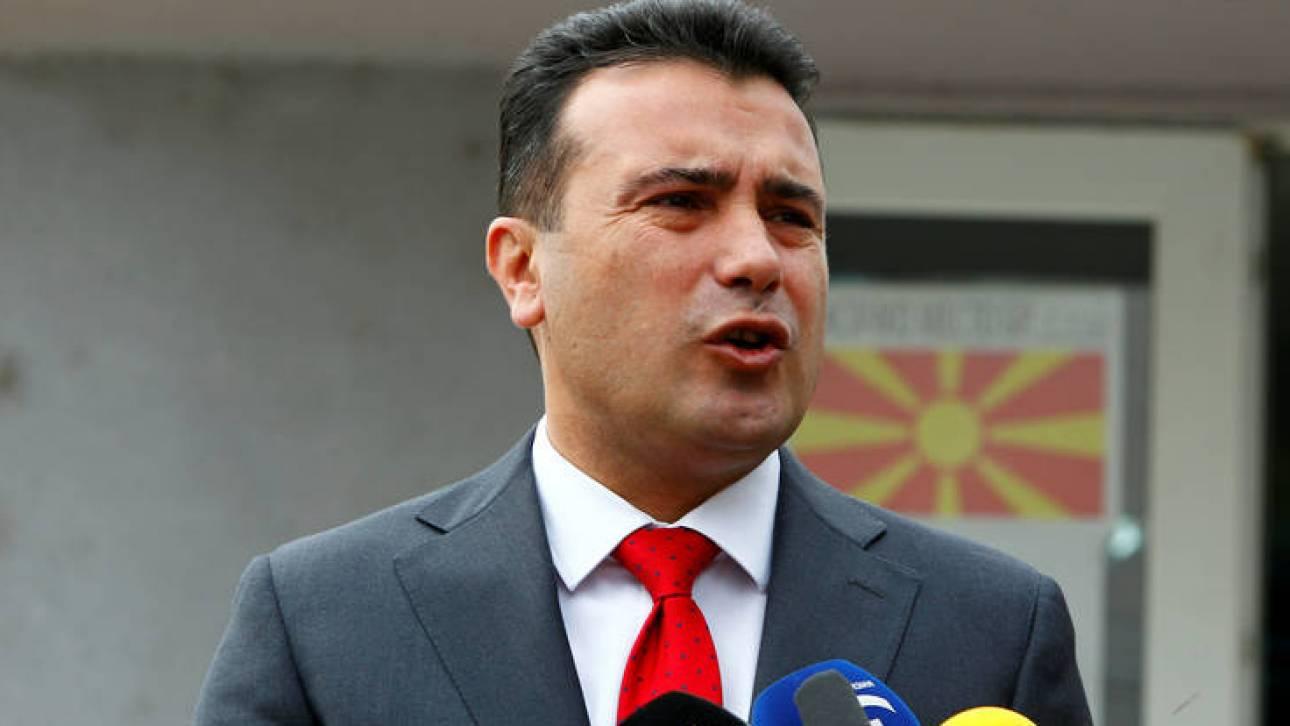 πΓΔΜ: Εξασφαλίζει τους 80 βουλευτές ο Ζάεφ