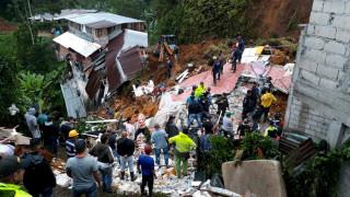 Κολομβία: 11 νεκροί από σφοδρές βροχοπτώσεις