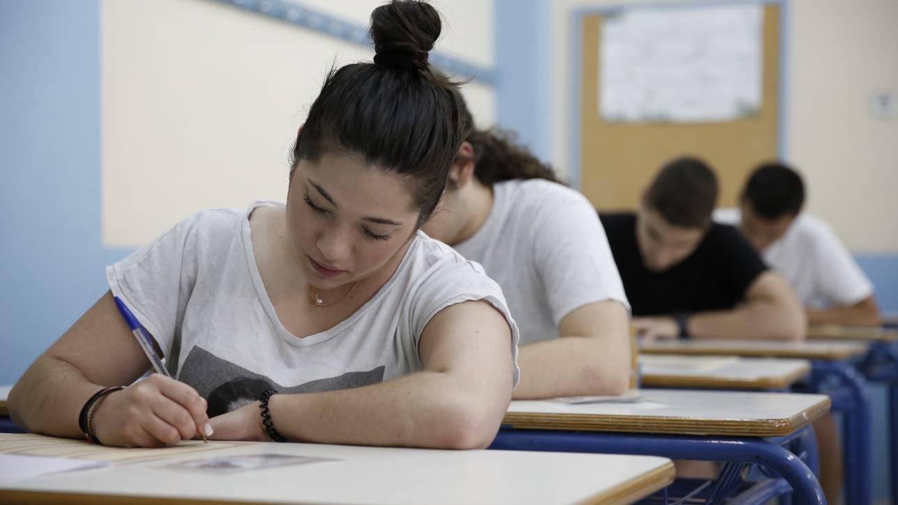 Ριζικές αλλαγές στο Λύκειο: Μείωση των εξεταζόμενων μαθημάτων